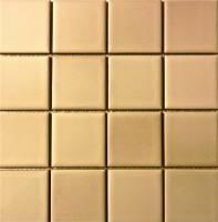"""Fujiwa Tile - Vip-790 Beige 3""""x3"""" - Image 2"""